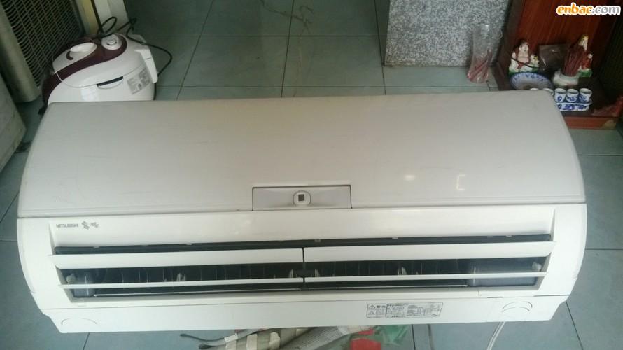 Máy lạnh Mitsubishi Inverter 1Hp Palma Ion (1 ngựa) tiết kiệm điện