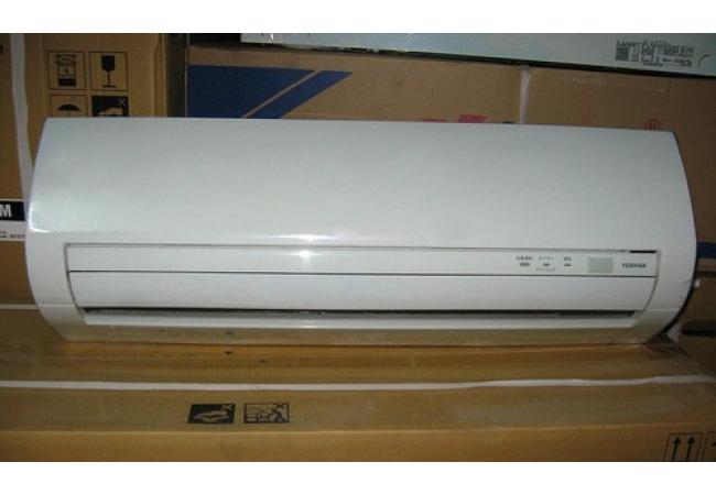 Máy lạnh cũ 1.5Hp Toshiba Inverter tiết kiệm 50% điện năng