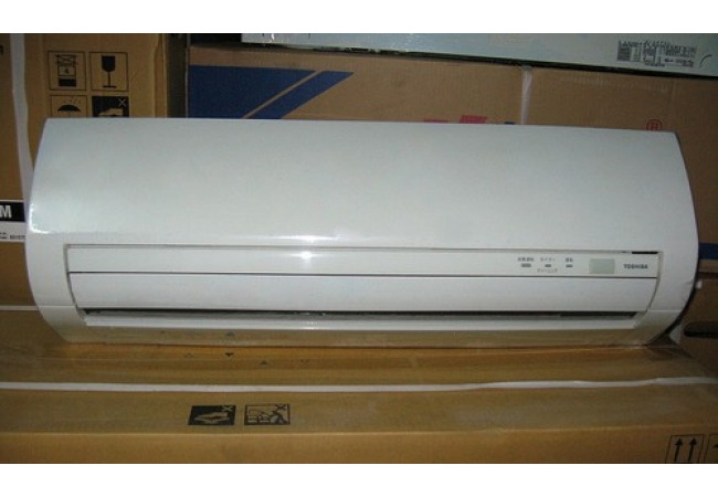 Máy lạnh cũ Toshiba 1.5 Hp