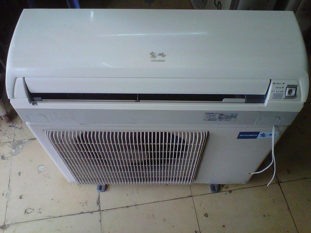 Máy lạnh cũ Mitsubishi 2Hp Inverter